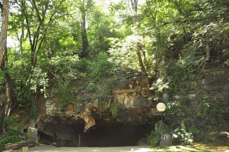 Parque estadual de Minas Gerais